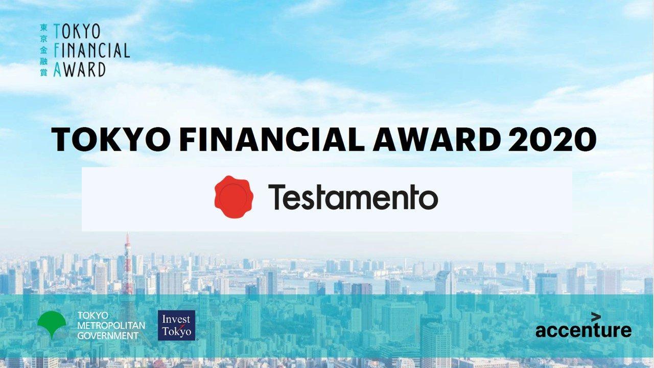 Testamento finalist at the Tokyo Financial Award